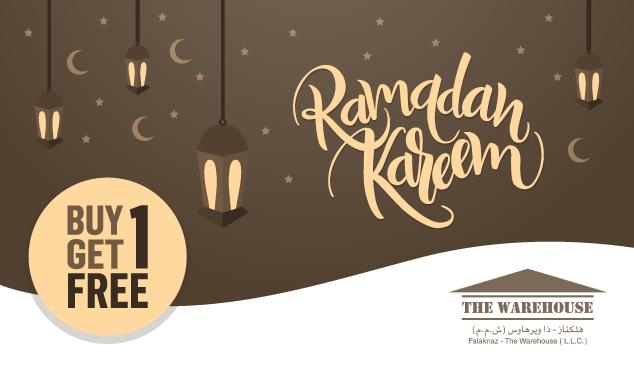 Ramdan-Banner