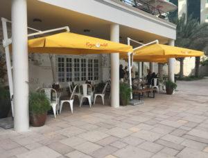 Raju Omlet umbrella